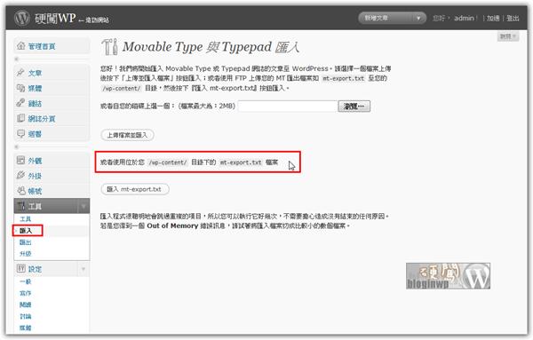 Bloginwp_Puxnet_11