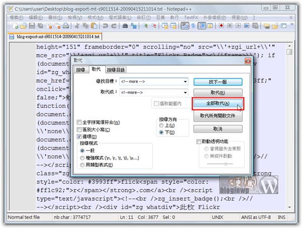 Bloginwp_Puxnet_2