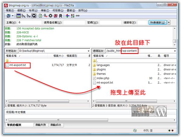 Bloginwp_Puxnet_4
