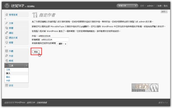 Bloginwp_Puxnet_6