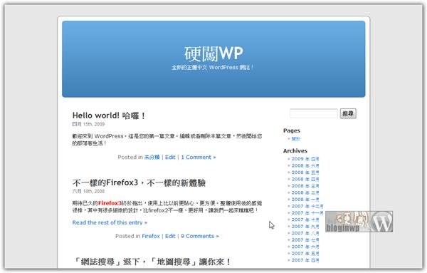 Bloginwp_Puxnet_9