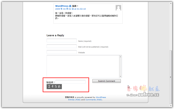 WP-ImgCode mod 讓部落格加上防垃圾留言驗證碼