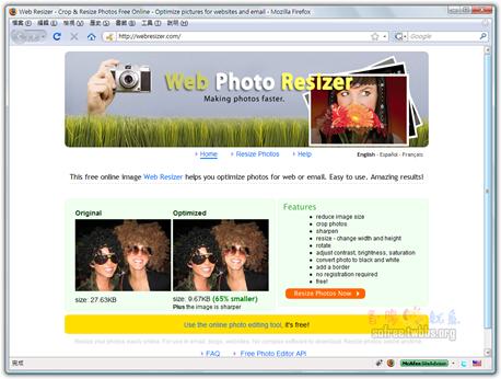 網站 名稱 web resizer 網站 網址 http webresizer com 圖 檔 ...: https://sofree.cc/web-resizer/comment-page-1