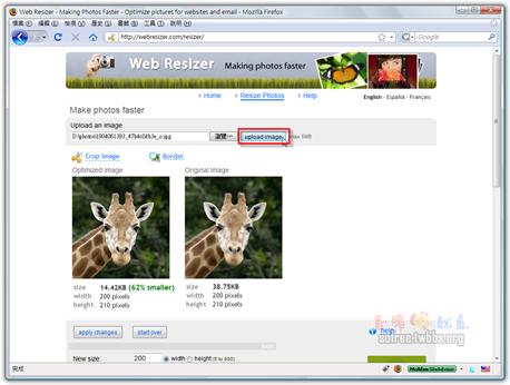 webresizer-2