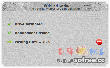 WiNToBootic 自製USB重灌隨身碟