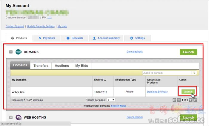 【WordPress 百寶箱 3】 對應主機DNS、建立資料庫與使用者帳號