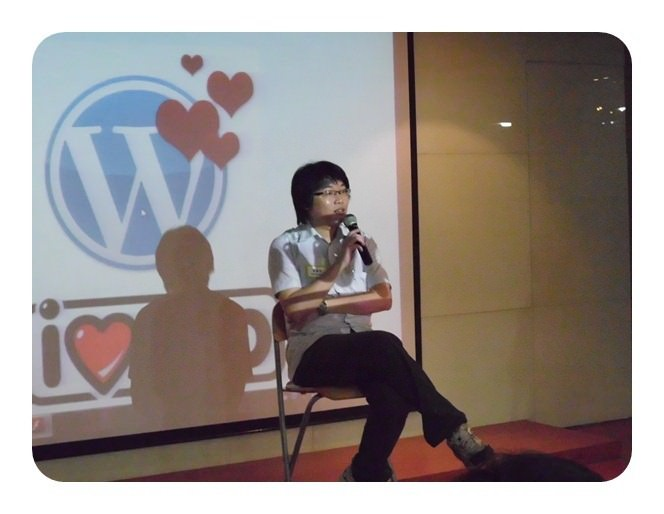 WordPress Party #1 結束就是開始!