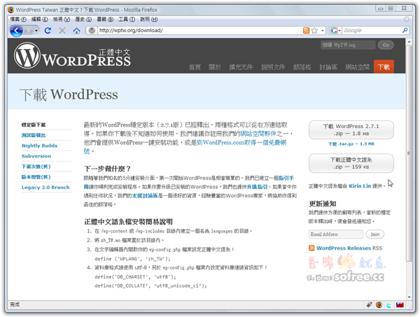 WordPress-8