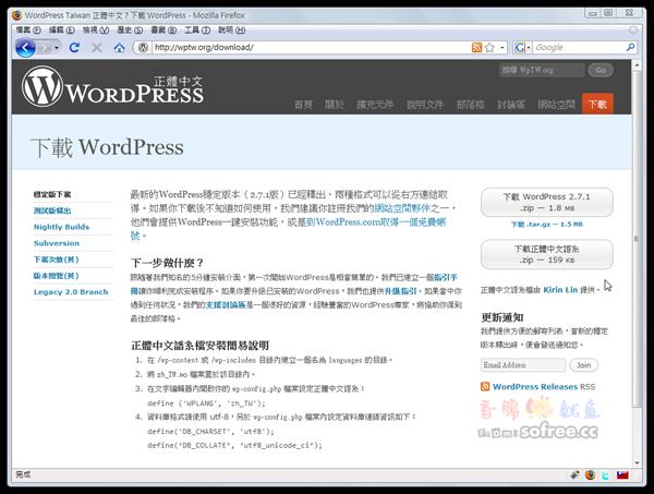 WordPress-8