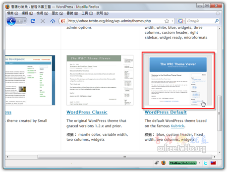 wordpress-2-7-2