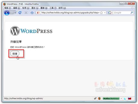 wordpress-2-7-7