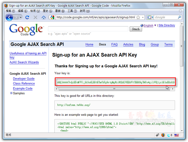 google-ajax-search-2
