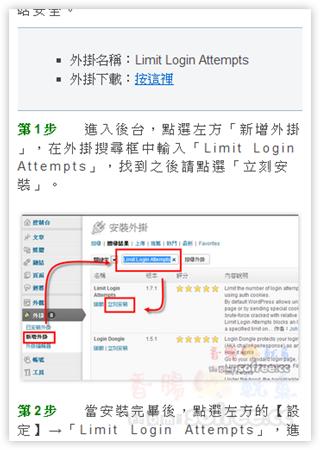 [教學]WordPress手機版佈景開發指南