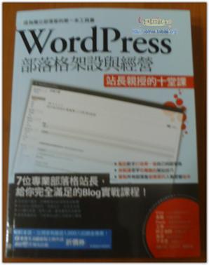 WordPress[2][2]