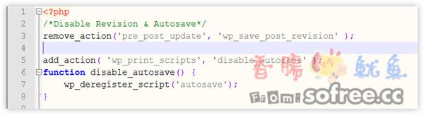 完全關閉WordPress多版本、自動儲存文章功能(WordPress 3.1 以上適用)