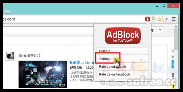 Adblock for Youtube 幫你擋下擾人廣告
