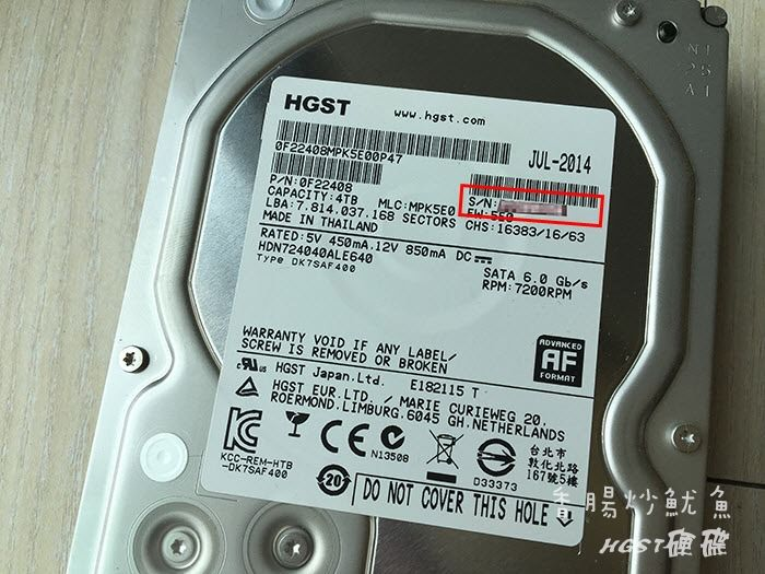 [教學]如何查詢 HGST 昱科/ Hitachi 日立硬碟保固期限?