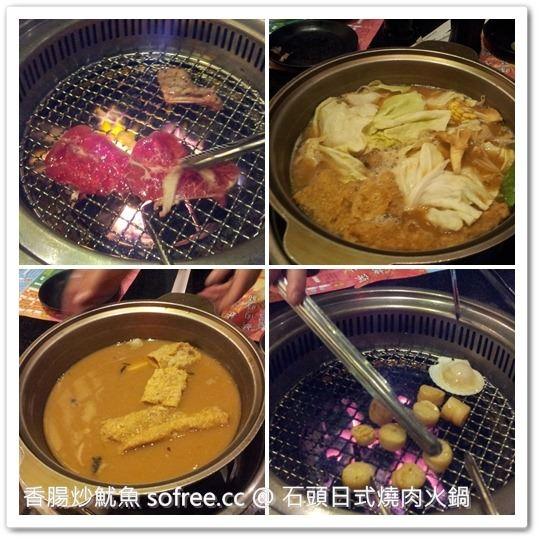 [食記]石頭日式炭火燒肉 - 新莊新泰館