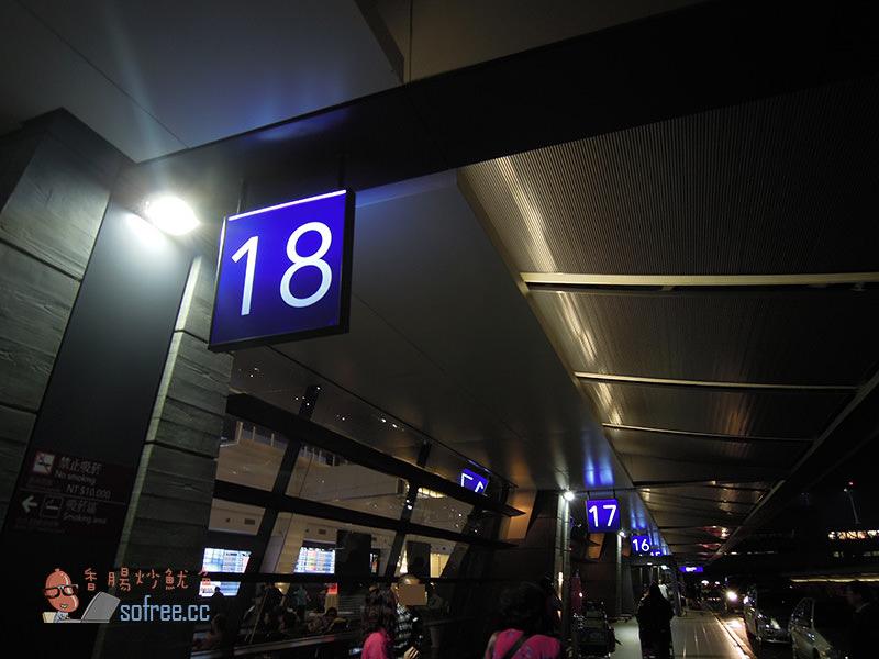 機場接送最便宜NT$190! Airpopo 台北、桃園機場專屬包車/共乘接送服務