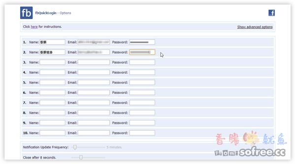 更簡單!一鍵快速切換Facebook多帳號登入