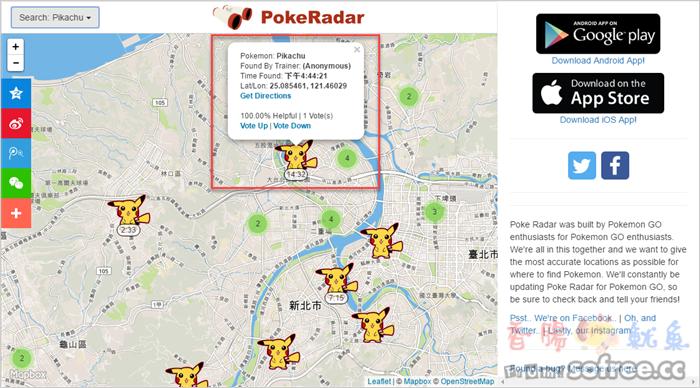 精靈寶可夢GO 地圖攻略,Poke Radar 告訴你神奇寶貝皮卡丘哪裡抓?