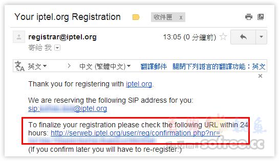 [教學]如何取得免費美國電話號碼(sip+iptel+ipkall網路電話)?