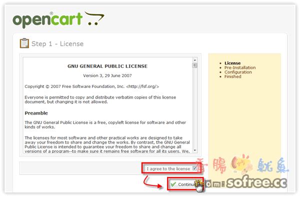 [教學]如何架設OpenCart羽量級的購物網站?