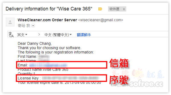 免費Wise Care 365 Pro 專業版