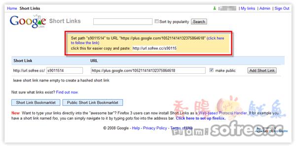 用自己的網址,提供自訂縮網址服務(Google Apps應用)