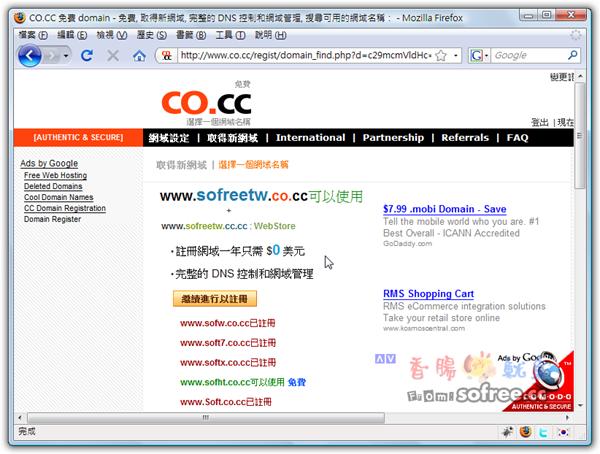 co_cc_14