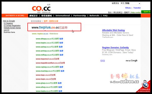 co_cc_4