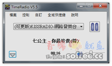 TimeRadio 超輕巧的線上聽廣播軟體