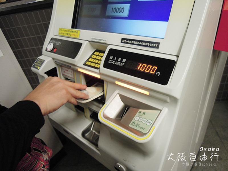 大阪悠遊卡》ICOCA 關西地區獨賣地鐵IC卡,如何購買/儲值/搭車/超商付款?