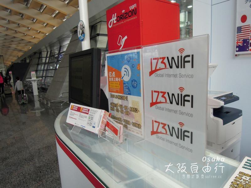 大阪上網》游客邦 - 日本 Wi-Fi 分享器 4G上網吃到飽/機場取機(自助旅行必備)