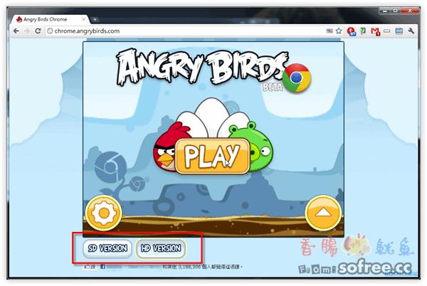 Angry Birds 憤怒鳥小遊戲,線上免費玩!