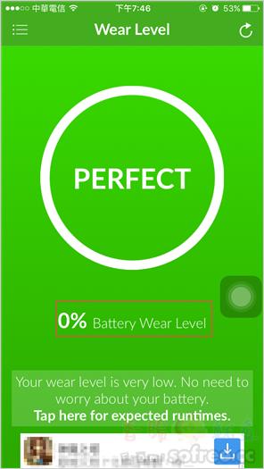 iPhone電池壽命剩多少?Battery Life 檢查電池電量/健康/使用狀況