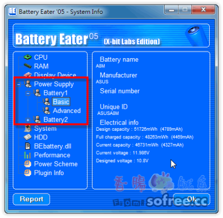Battery Eater 精準檢查筆電電池效能