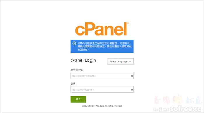 【WordPress 百寶箱 2】 申請 Godaddy 付費穩定cPanel虛擬主機
