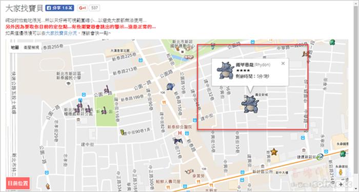 精靈寶可夢台灣地圖 :大家找寶貝 手機電腦都好查 (免裝APP)