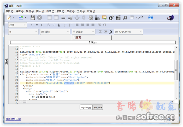 BlueGriffon 一款免費跨平台網頁編輯器,支援HTML5、CSS3