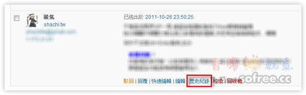 WordPress 資料庫瘦身,超有效優化!