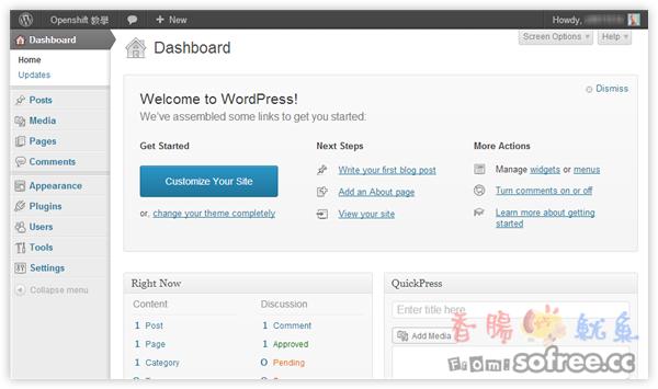 OpenShift 教學(一):申請免費VPS空間、架設WordPress