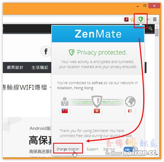 ZenMate 免費VPN,一鍵切換美國、英國、香港、德國、瑞士的IP伺服器