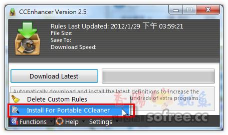 CCEnhancer 強化CCleaner,清理超過500款程式