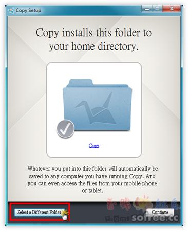 [教學] Copy.com 免費申請10GB雲端儲存硬碟