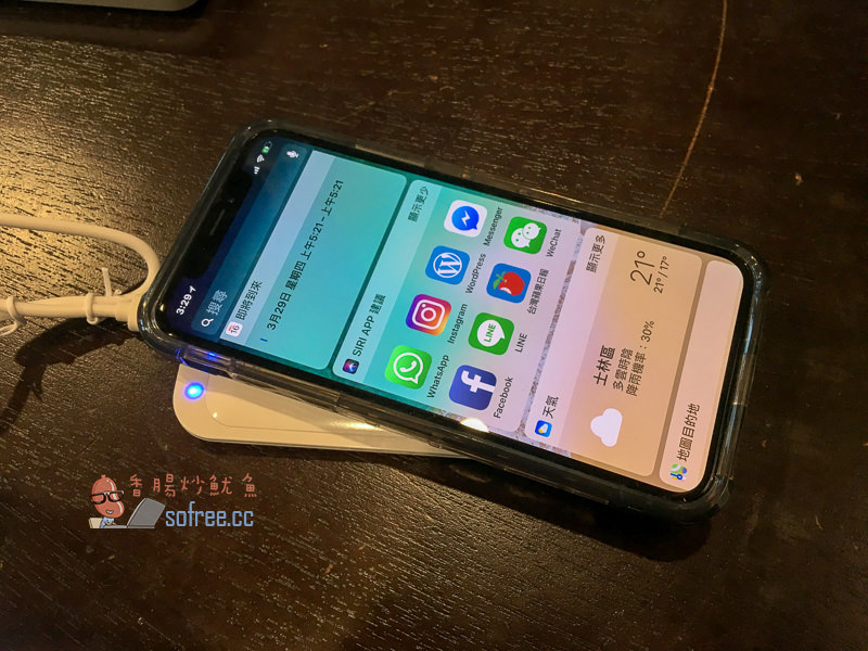 【無線充電推薦】iPhone、三星無線充電板 60g輕盈好攜帶 (EZNippon iCharger Power Pad 101 )