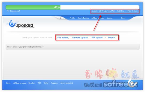 Uploaded.to 速度超快,支援FTP上傳的免費空間