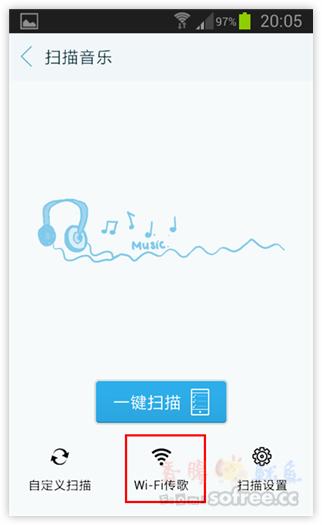 「天天動聽播放器」免傳輸線WIFI傳檔、桌面歌詞,高品質音樂下載離線收聽