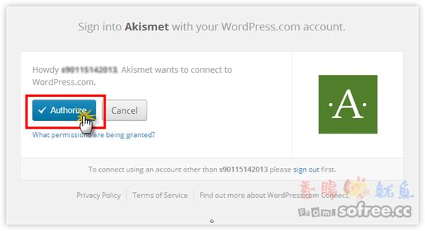 Akismet 阻擋垃圾留言外掛,避免留言被灌爆!