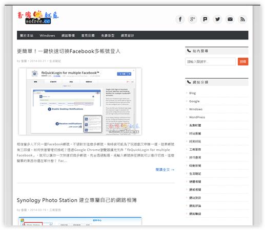 久違改版!imXD7 自適應 WordPress佈景版型